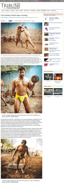 Kushti-Express-Tribune-faseeh-shams-1.png