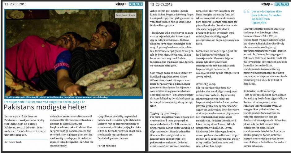 utrop-faseeh-shams-lahore-photojournalist-shemale-transexual.png-2.jpg